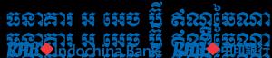 RHBIBL_Logo