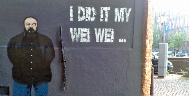 I Did It My Way Amsterdam